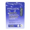 Mascarilla Serum Intensivo HYALUVITAL Ácido Hialurónico –  20 gr